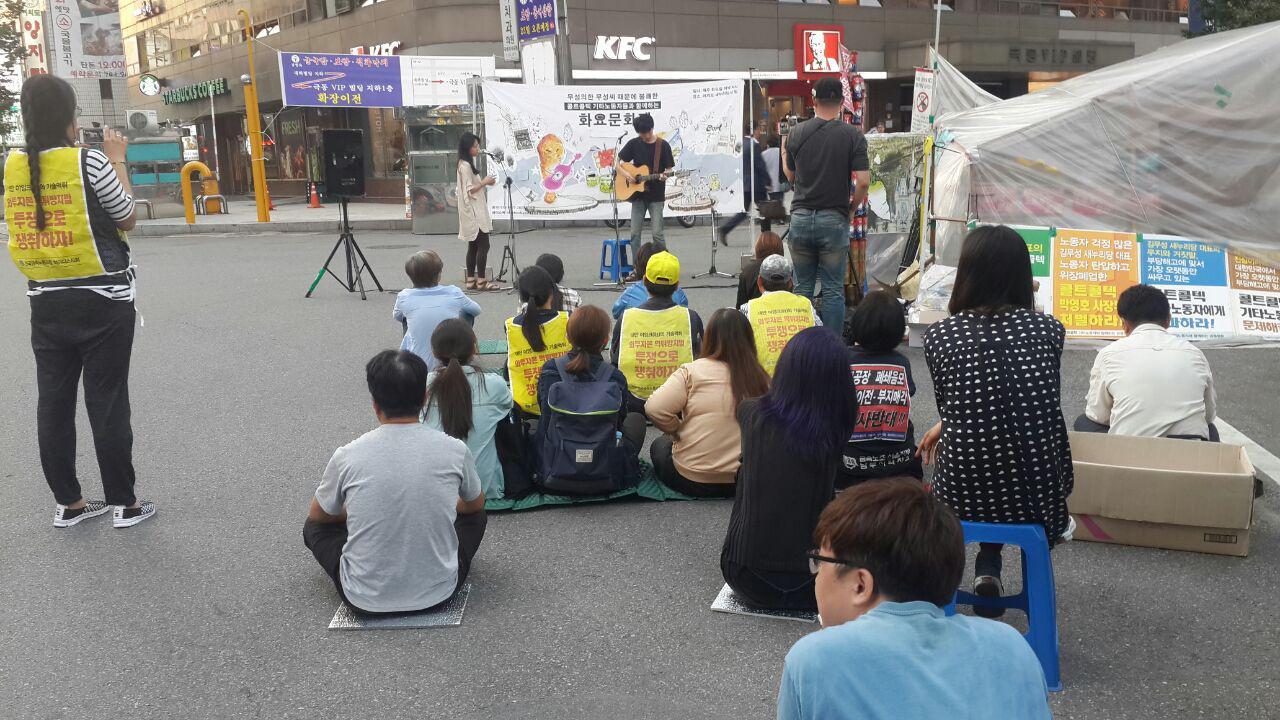 KakaoTalk_Photo_2016-05-24-14-10-51