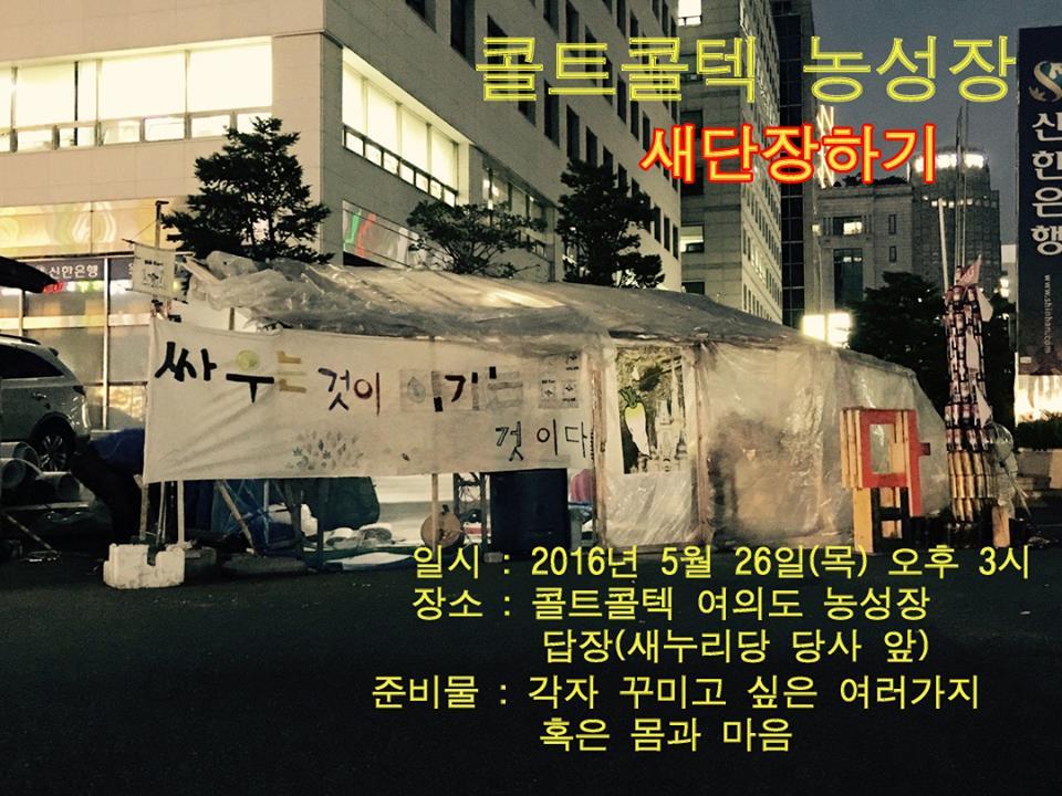 KakaoTalk_Photo_2016-05-24-14-10-58