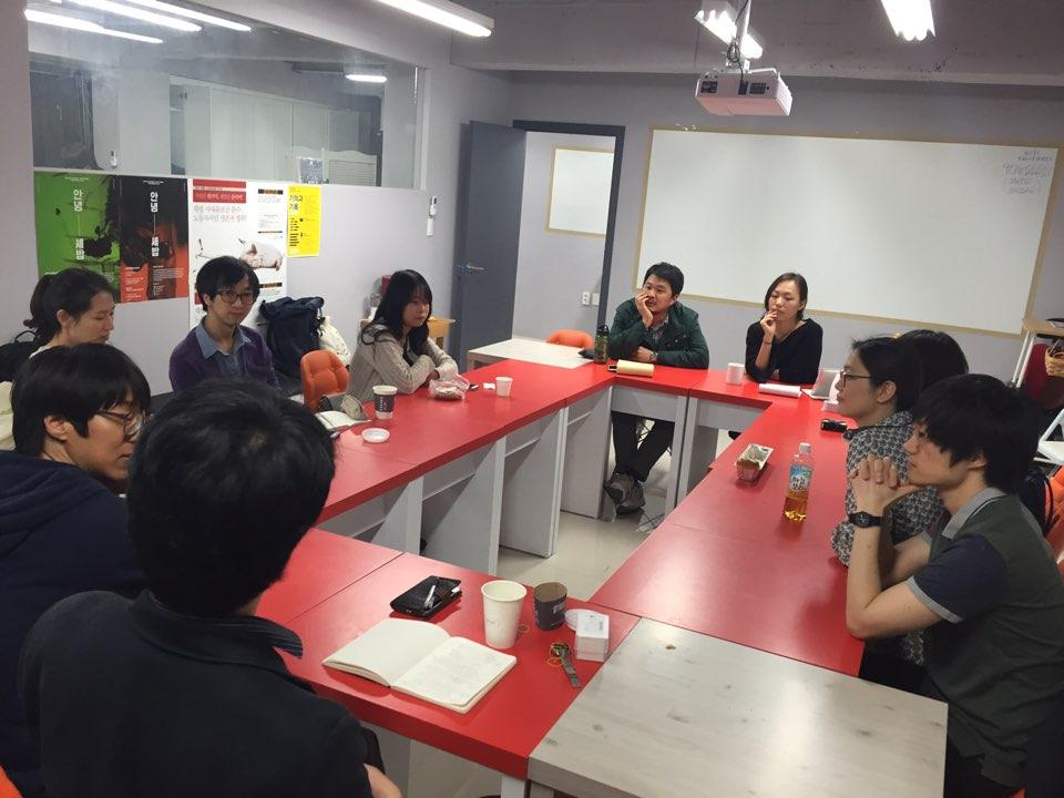 문화사회연구소 2016년 4월 '월담'