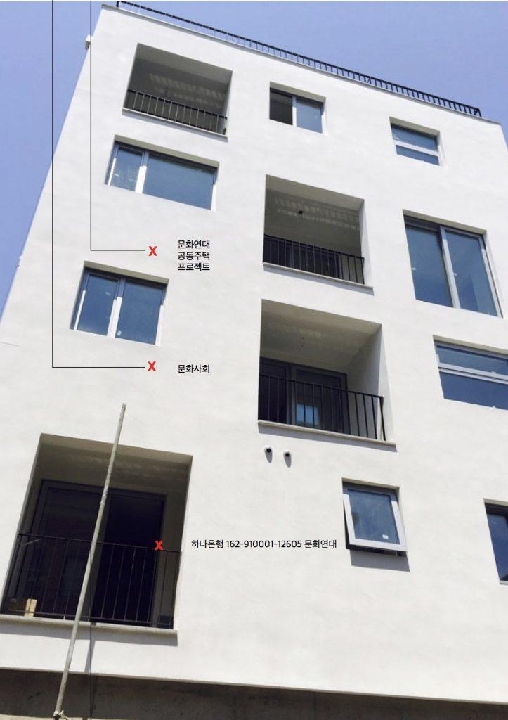 KakaoTalk_Photo_2016-06-08-11-03-56