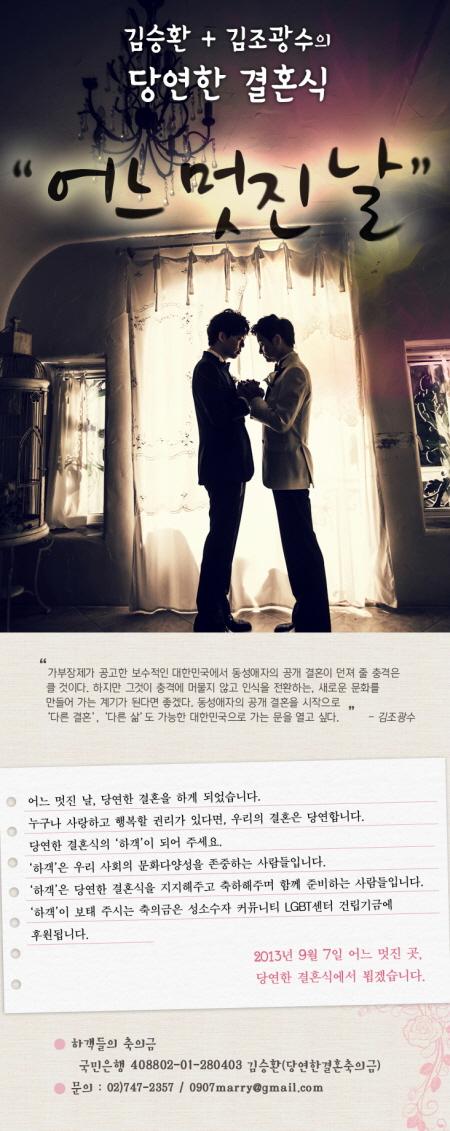 꾸미기_결혼식~1.JPG