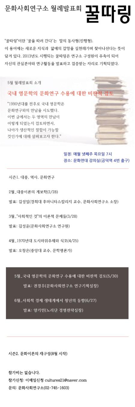 꾸미기_동향_꿀따링.jpg
