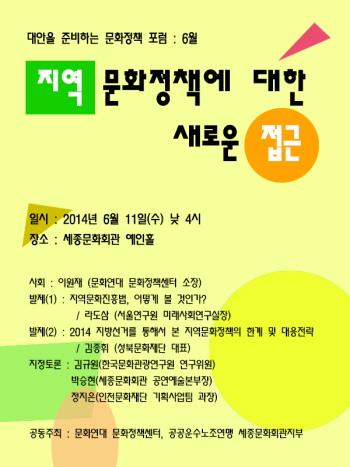 꾸미기_정책.jpg