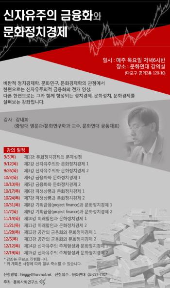 꾸미기_강내희 강좌.jpg